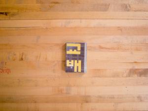KoreanPhotographyBooks-100