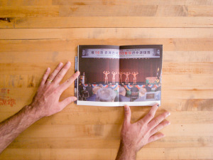 KoreanPhotographyBooks-151
