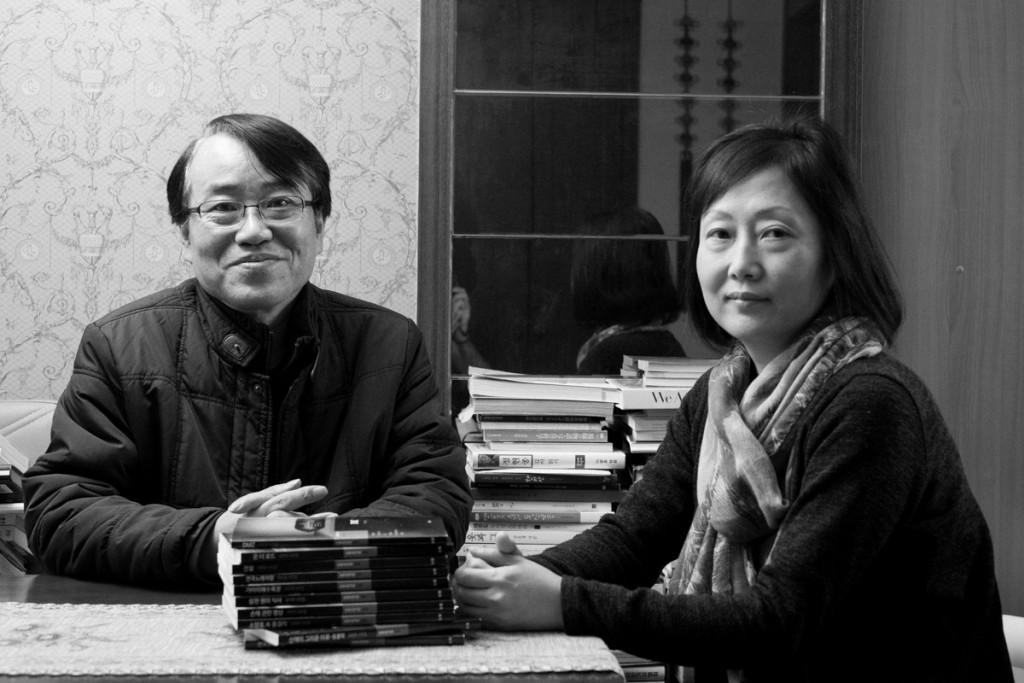 Kyusang Lee and Misook Ahn of Noonbit